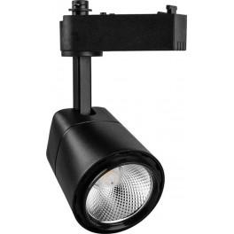 Светодиодный светильник AL101 трековый на шинопровод 12W 4000K 35 градусов черный