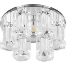 Светильник встраиваемый светодиодный 1526 потолочный 10W 3000K прозрачный