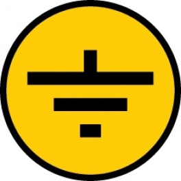 Самоклеящаяся этикетка: 30х30 мм, символ 'Заземление'