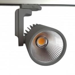 FL-LED LUXSPOT 45W GREY 3000K 4500Лм 45Вт 220-240В FOTON серый 3-ф трек светильник