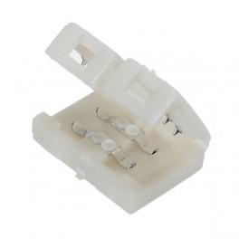 FL-FPC Connector 8mm-BB Single colour Double side 0cm (соединение двух лент встык)