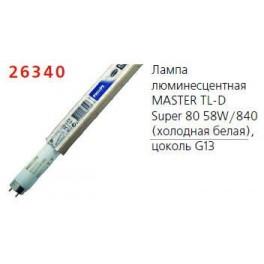 Лампа люминесцентная MASTER TL-D Super 80 58Вт/840 Philips / 871829124135500