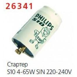 Стартер S10 4-65W SIN 220-240В EUR/12X25 Philips / 871150069769133