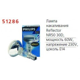 Лампа накаливания Refl 60Вт E14 230В NR50 30D 1CT/30 Philips / 871150038242978