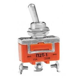Тумблер П2Т-1 15А 250В 3 контакта