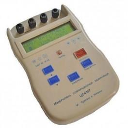 Измеритель сопротивления заземления ЦС 4107 R от 10мОм до 20 КОм