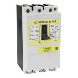 Автоматический выключатель АЕ 2046М-100 25А