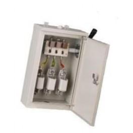 Ящик с рубильником ЯРП11М351У-54 УХЛ2 с ПН-2 (ЯРП 250А IP54)